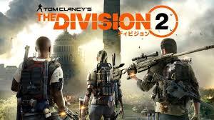 DIVISION2のタイトル画面