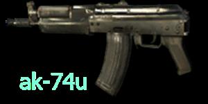 ak-74uの画像