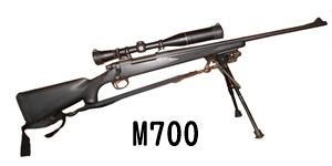 M700の画像