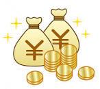 お金のイラスト
