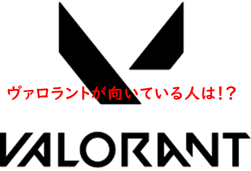 ヴァロラントのタイトル編集画面