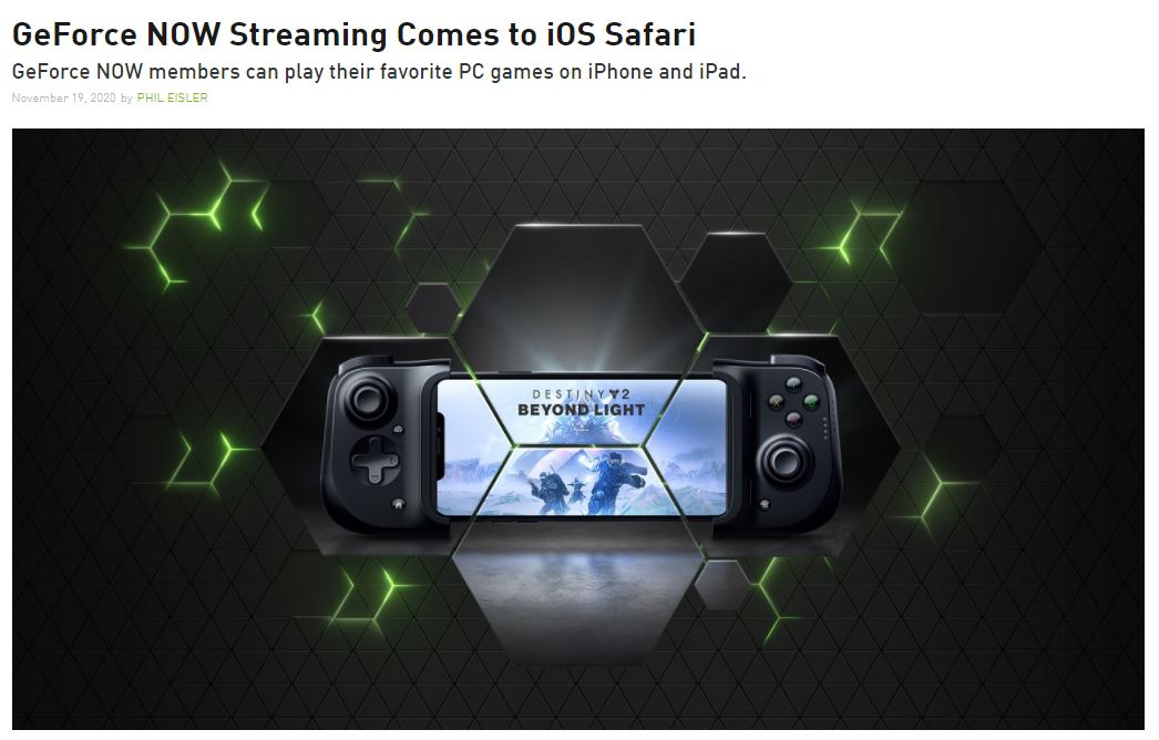 NVIDIA公式サイトのスクリーンショット