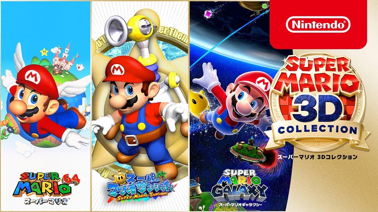 スーパーマリオコレクション3Dのパッケージ画像